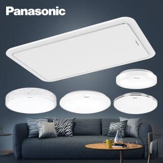 松下(Panasonic) LED吸顶灯 盈夕系列 三室两厅一阳台全屋套餐 999元