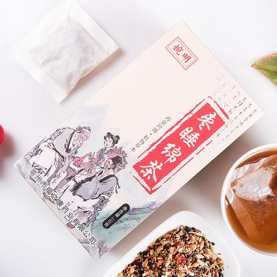 枣睡绵茶酸枣仁百合茶百合枣仁茶 券后19.8元