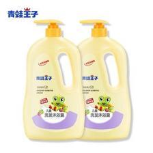 青蛙王子洗发沐浴露1.1L*2瓶 券后¥39.9