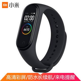 小米(MI) 小米手环4 标准版/NFC版 石墨黑 169元