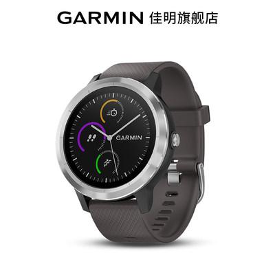 21日0点!双11预售!GARMIN佳明 vivoactive 3t智能手表 预计到手价951元包邮