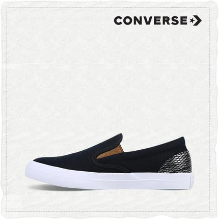1日0点、618预告: CONVERSE 匡威 All Star Core Slip 558295C 一脚蹬帆布鞋 159元