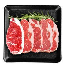 DAMUHAN 民维大牧汗 澳洲原切西冷牛排 5片装 700g 64.5元