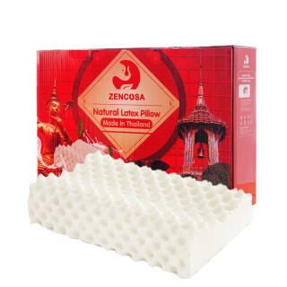 最科睡(zencosa) THP1 高低按摩天然乳胶枕+凑单品 138.8元
