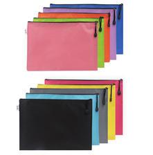 信奇 A4帆布拉链文件袋 5个装 8.8元
