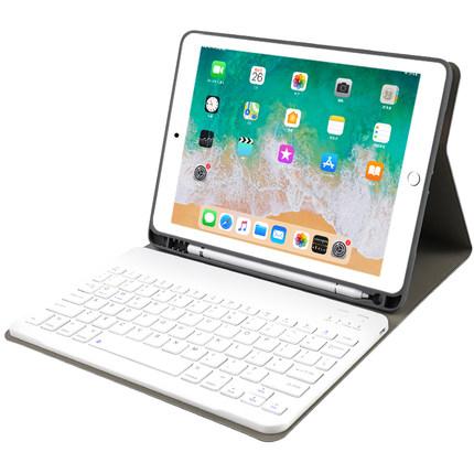 一秒变笔记本,欧宝 iPad软壳蓝牙键盘保护套 68元起包邮,加40元换购发光键盘