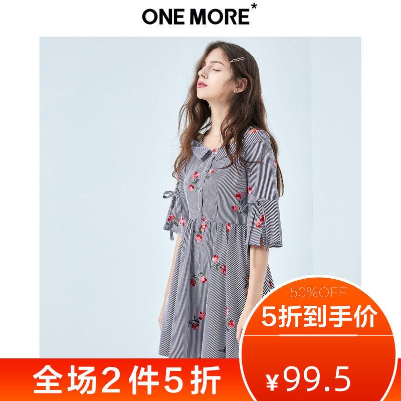 ONE MORE 11KH820511 五分袖露肩连衣裙 低至99.5元