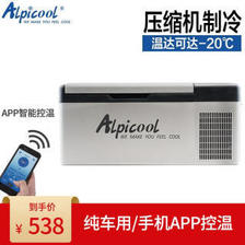 Alpicool 冰虎 C15 车载冰箱 15L 518元