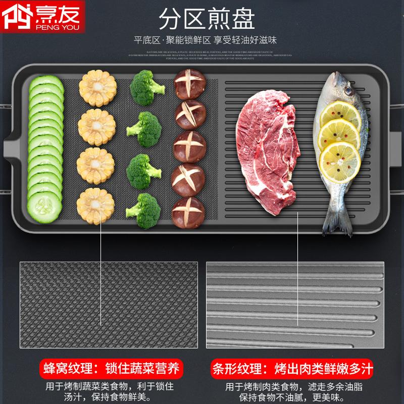 家用烧烤不粘锅韩式电烤锅烤肉1-3人  券后19.9元