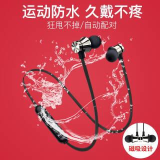 爱福克斯(iPhox)无线蓝牙耳机入耳式 运动跑步音乐适用于苹果华为vivo小米OPPO三星手机通用 枪色 1元