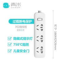 小米生态链 青米 3位插线板 1米 有智能款 21.9元包邮