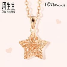 苏宁易购 Chow Sang Sang 周生生 90364P Love Decode爱情密语 18K金吊坠 428元包邮(双