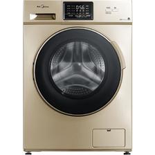 Midea 美的 MG100S31DG5 10公斤 变频 滚筒洗衣机 1549元包邮