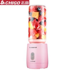 ¥39 志高 便携式 充电榨汁杯
