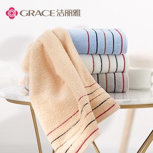 40w好评 洁丽雅全棉家用毛巾4条 券后¥24.9