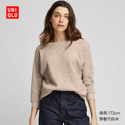 ¥79 优衣库UNIQLO 女装 华夫格圆领T恤(七分袖)
