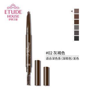 ETUDE HOUSE 伊蒂之屋 睛彩自然眉笔 02灰褐色 0.26g *7件 103元(合14.71元/件)