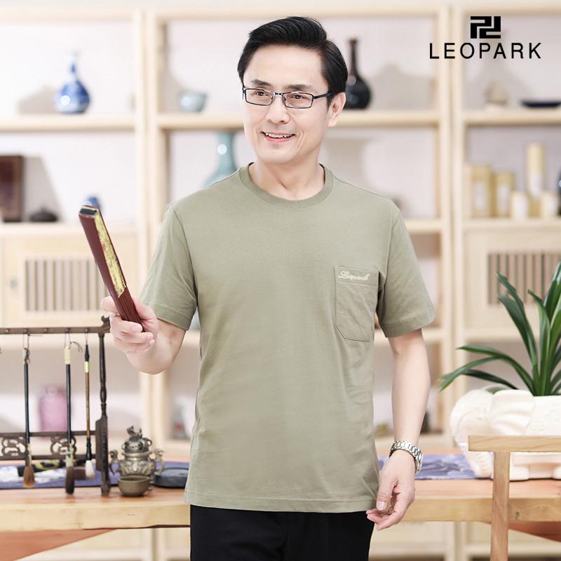 ¥29.8 LEOPARK 夏季爸爸男士纯棉t恤 *2件