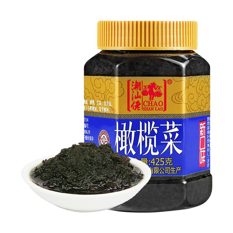 潮汕佬 橄榄菜瓶装425g 正宗潮汕特产 早餐开胃菜下饭菜杂咸菜 6.91元