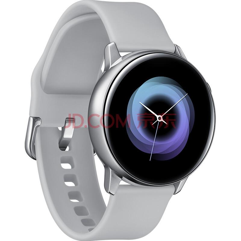 SAMSUNG 三星 Galaxy Watch Active 智能手表 雅银 1399元包邮