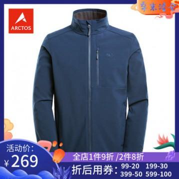 土拨鼠代工厂,Arctos 极星户外 情侣款抓绒软壳夹克 多色 6折 ¥162.1
