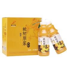 福仁缘 枇杷原浆饮料 450ml*6瓶 无香精色素防腐剂 17.9元包邮 同款京东40元