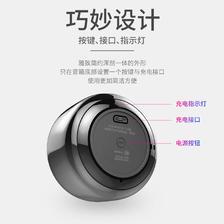 惠普(HP) HP SS10 无线蓝牙音箱 129元
