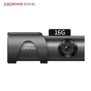 盯盯拍 mini3 1600P 行车记录仪 包安装 399元