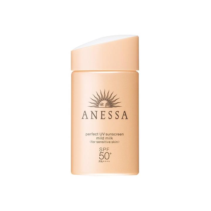 20日0点: ANESSA 安热沙 低刺激防晒露 SPF50+ P 94元包邮