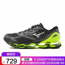 MIZUNO美津浓 2019新款 专业跑步鞋男鞋 预言8代 WAVE PROPHECY 8 J1GC190005 深灰/荧光