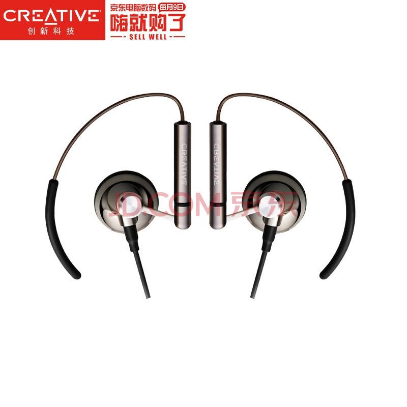 双11预告: CREATIVE 创新 Aurvana Air 耳挂式耳机 419元包邮(需50元定金)