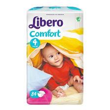Libero 丽贝乐 婴儿纸尿裤 M号 60片 *2件 78.5元包邮(需用券,合39.25元/件) ¥