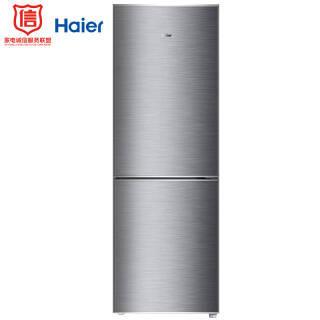 海尔(Haier) BCD-160TMPQ 双门冰箱 160升 1099元