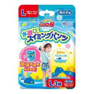 大王 游泳裤 男L3片 6元