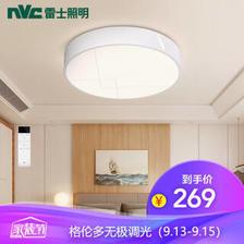 雷士照明(nvc-lighting) EXXK9026 LED吸顶灯 32W 269元