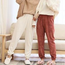 仙女暖暖裤秋冬女珊瑚绒宽松束脚 ¥13