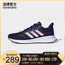618预售: adidas 阿迪达斯 FALCONPE F36201 中性跑步鞋 低至171.5元