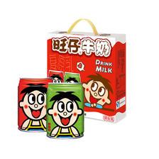 限河南、临期品: 旺旺 旺仔牛奶245ml*8罐+旺仔牛奶苹果味245ml*4罐 礼盒装 26.