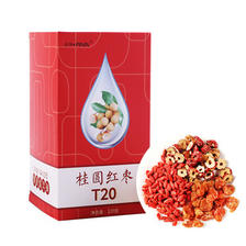 2送1 红枣桂圆枸杞茶补气血花茶包 券后¥19
