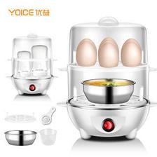 优益(Yoice)煮蛋器 蒸蛋器 双层自动断电迷你蒸蛋机 蒸蛋器迷你鸡蛋羹Y-ZDQ