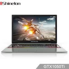 炫龙(Shinelon) 毁灭者DD2金属狂潮 15.6英寸游戏笔记本电脑(i5-8400 8G 256G 1TB