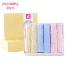 象宝宝(Elepbaby) 婴儿口水巾 6层加厚 30X30cm(6条盒装) *2件 79元(合39.5元/