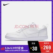 1号:NIKE 耐克 COURT BOROUGH LOW 838937 男子运动鞋 269元包邮(用券,需30元定金