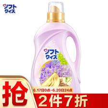 ¥36.26 卫新 除菌衣物护理剂 薰衣草香 3kg *2件