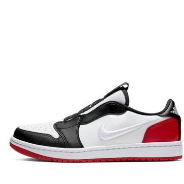 21日0点: Air Jordan 1 RET Low Slip AV3918 339元包邮