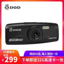 DOD LS300W PLUS行车记录仪1080P 送32G卡+撬棒 *2件 508元(合254元/件)