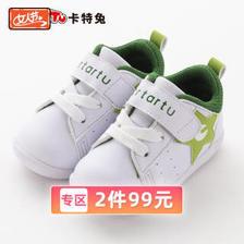 卡特兔 儿童运动鞋 加绒 89元