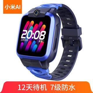 小寻 T2 儿童智能手表 299元