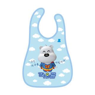 小白熊 09296 儿童防水围兜 蓝色 9.9元