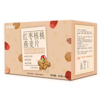 金田国康 红枣核桃燕麦片 即食营养早餐 谷物冲饮麦片420g *8件 103元(合12.88元/件)